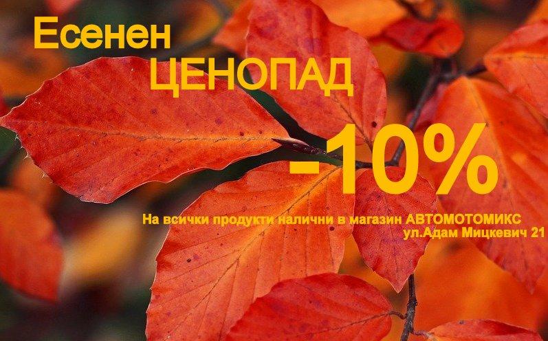 http://automotomix.com/home.html