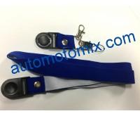 Ключодържател ластик- син